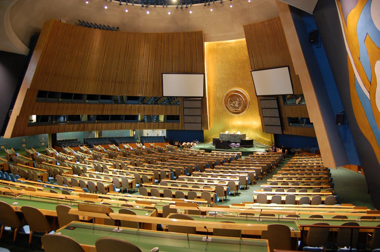 UN Headquarters New York 2.JPG